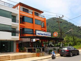 Hi So Low Cost Aparthotel