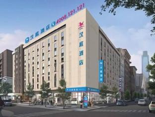 Hanting Hotel Beijing Liufang Branch