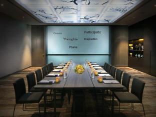 Amari Watergate Hotel Bangkok - Meeting Room