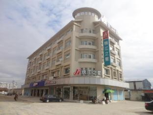 格林豪泰福建省福州市軟件園江景商務酒店