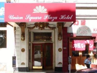 Union Square Plaza Hotel San Francisco (CA) - Entrance