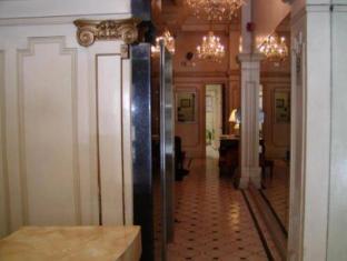 Union Square Plaza Hotel San Francisco (CA) - Lobby
