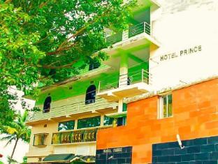 /hotel-prince/hotel/keonjhar-in.html?asq=jGXBHFvRg5Z51Emf%2fbXG4w%3d%3d