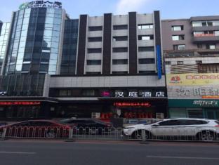 /hanting-hotel-shenyang-changjiang-street-branch/hotel/shenyang-cn.html?asq=jGXBHFvRg5Z51Emf%2fbXG4w%3d%3d