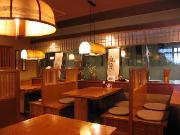 Heihachitei Japanese Restaurant