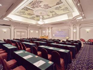 Narai Hotel Bangkok - Meeting Room