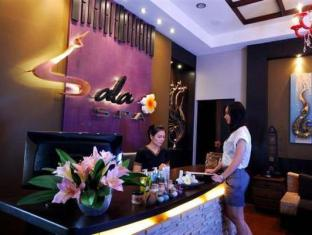 New World City Hotel Bangkok - Spa near Khao San Road