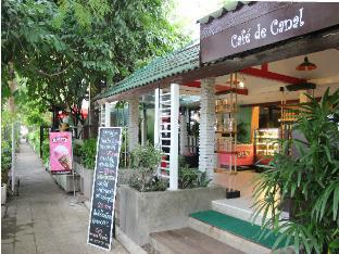 New World City Hotel Bangkok - Cafe de Canal nearly Khao San Road