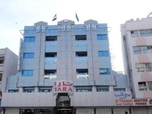 타라 호텔 아파트먼트