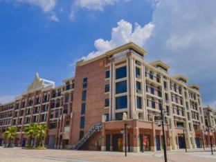 Guangzhou Tujia Sweetome Service Apartment Luoxi Fisherman Wharf