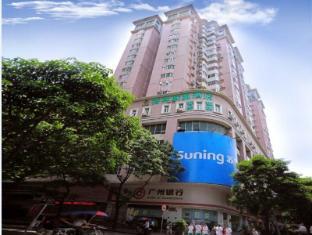 GreenTree Alliance Guangdong Guangzhou Qianjin Road Jiangnan W Road Metro Station Hotel