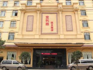 /kunming-baolilai-hotel-changshui-airport/hotel/kunming-cn.html?asq=jGXBHFvRg5Z51Emf%2fbXG4w%3d%3d