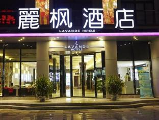Lavande Hotel Guangzhou Huangpu Avenue Tianhe Park Branch