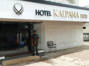 Hotel Kalpana Elite