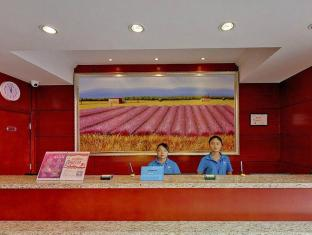 Hanting Hotel Shanghai Jinqiao International Commercial Plaza Branch