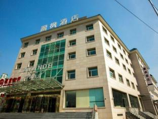 Beijing Lavande Hotel Asian Sports Village Branch