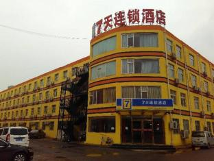 7 Days Inn Beijing Yizhuangqiao Branch