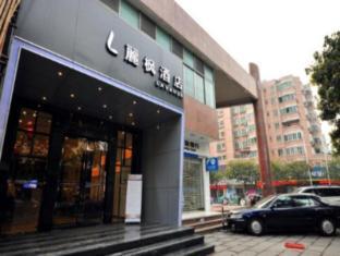 Lavande Hotel Guangzhou Luoxi Metro Station
