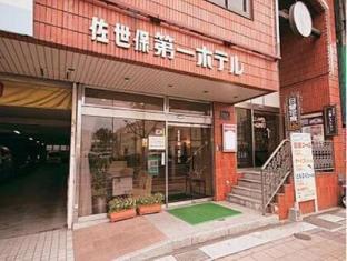 Sasebo Dai-Ichi Hotel