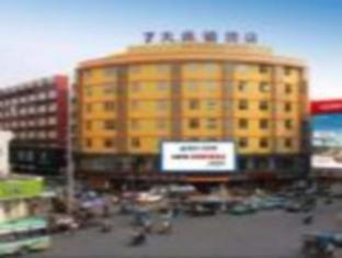 /7-days-inn-shanwei-er-road-merchandise-street-branch/hotel/shanwei-cn.html?asq=jGXBHFvRg5Z51Emf%2fbXG4w%3d%3d