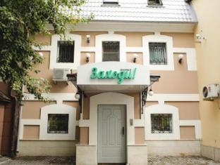 /nb-no/zakhodi-hostel-na-belorusskoy/hotel/moscow-ru.html?asq=jGXBHFvRg5Z51Emf%2fbXG4w%3d%3d