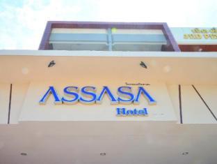 Assasa Huahin Hotel