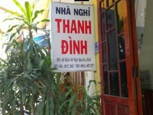 Thanh Dinh Guest House