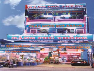 Phu Thong Hotel