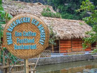 Hoalu Backpacker Homestay Ninh Binh