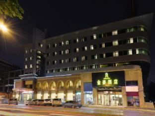 Xian JinHao Hotel