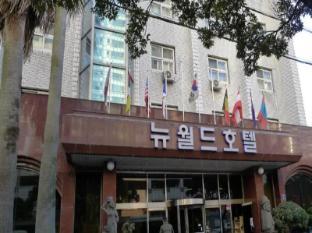 New World Hotel Jeju