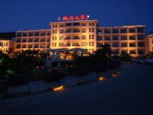 Embrace Sea Villa Hotel
