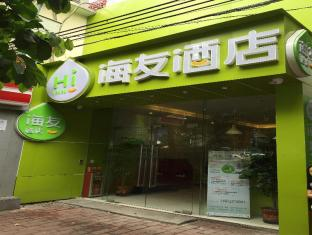 Hi Inn Guangzhou Ouzhuang Branch