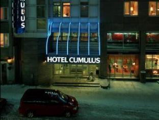 /cumulus-city-hameenlinna/hotel/hameenlinna-fi.html?asq=jGXBHFvRg5Z51Emf%2fbXG4w%3d%3d
