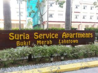 Suria Apartment Bukit Merah Laketown