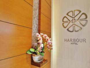 Harbour Hotel Hong Kong - Hotel Entrance