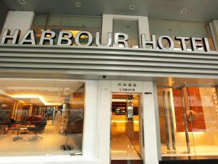 Harbour Hotel Hong Kong - Floor Plans