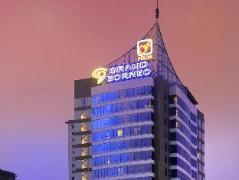 Grand Borneo Hotel | Malaysia Hotel Discount Rates