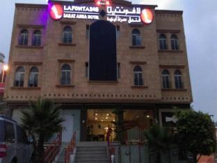 /lafontaine-sarat-abha-hotel/hotel/abha-sa.html?asq=5VS4rPxIcpCoBEKGzfKvtBRhyPmehrph%2bgkt1T159fjNrXDlbKdjXCz25qsfVmYT