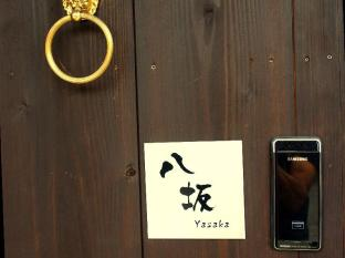 Yasaka House