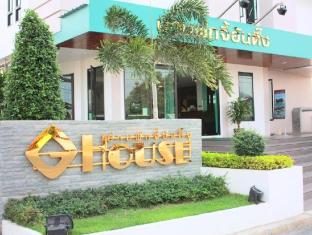 G House Hotel