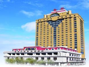 Harbin Jingu Hotel