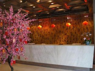 Brightel All Suites Shanghai Shanghai - Reception
