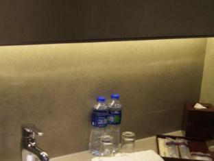 Brightel All Suites Shanghai Shanghai - Bathroom