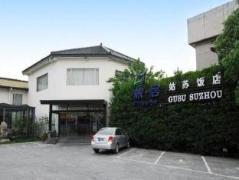 Traveler Inn Gusu Hotel | Hotel in Suzhou