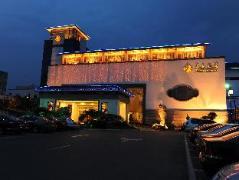Suyuan Hotel | Hotel in Suzhou