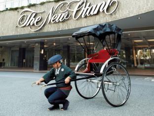 Hotel New Otani Tokyo The Main Tokyo - Facilities