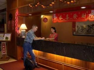Hotel Mingood Penang - Reception