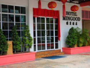 Hotel Mingood Penang - Main Door