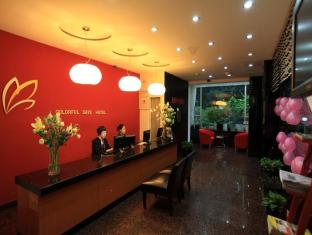 Colorful days hotel Guangzhou - Reception